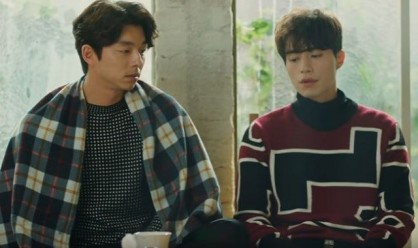 gong-yoo-and-lee-dong-wook-star-in-the-fantasy-drama-goblin
