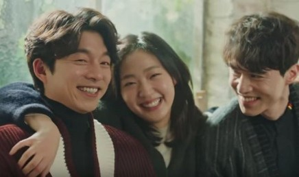 gong-yoo-kim-go-eun-and-lee-dong-wook-star-in-the-tvn-fantasy-drama-goblin