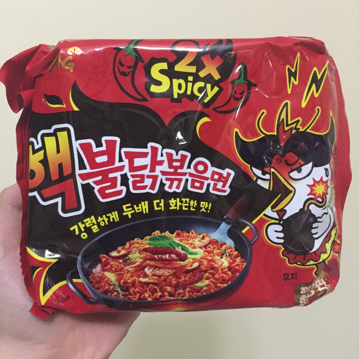 Samyang 2x Spicy Haek Buldak Bokkeummyeon Review