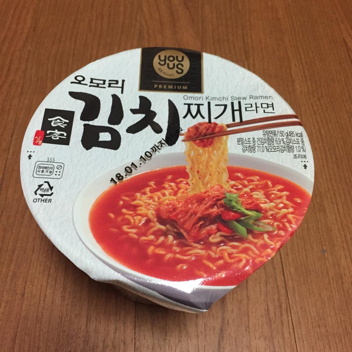 Omori Kimchi Stew Ramen Review