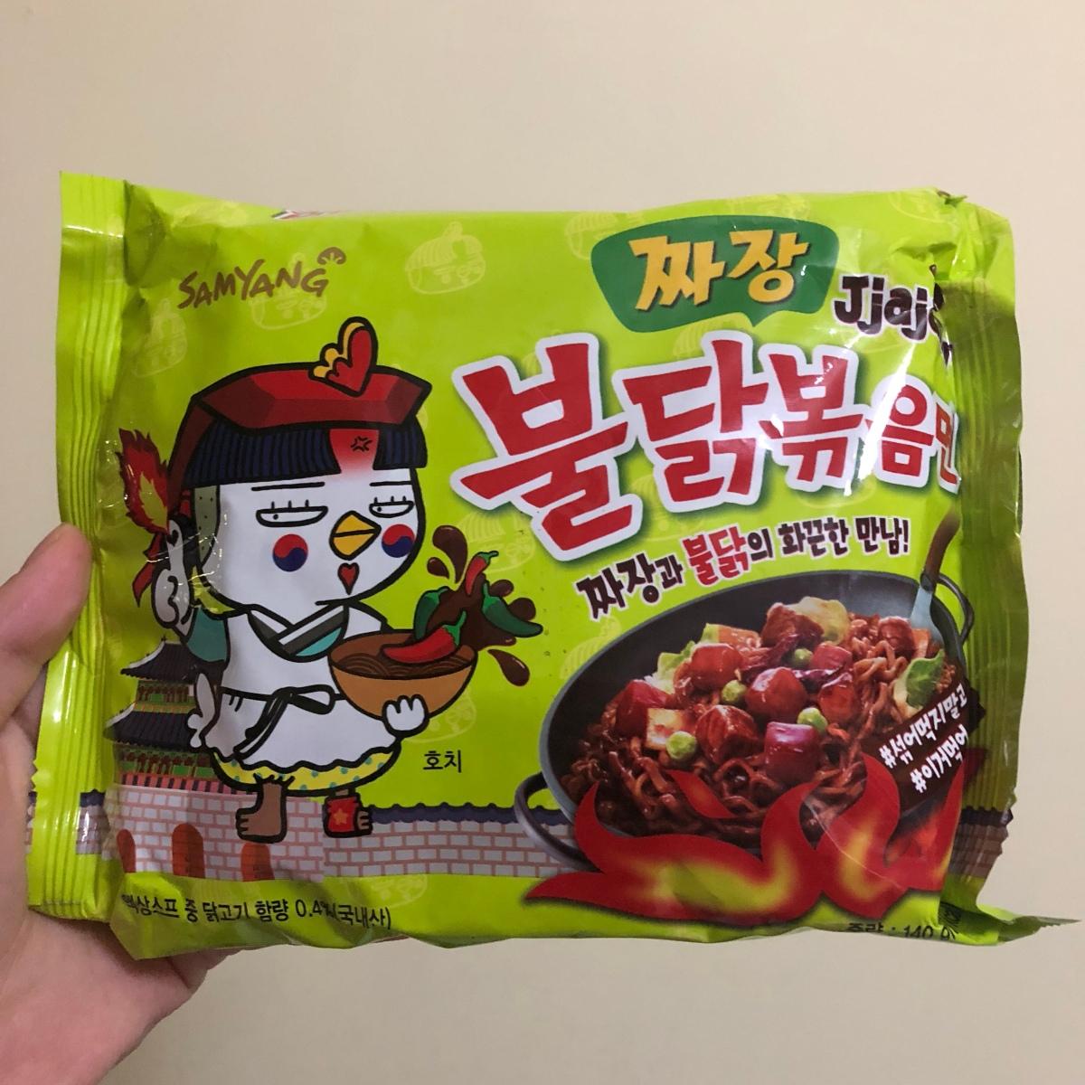 Samyang Jjajang Review